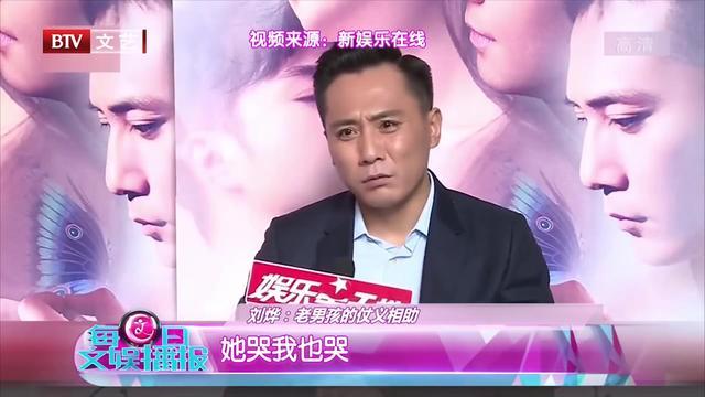 """《我们的挑战》上演意想不到""""老友记""""刘烨朴树... -手机闽南网"""