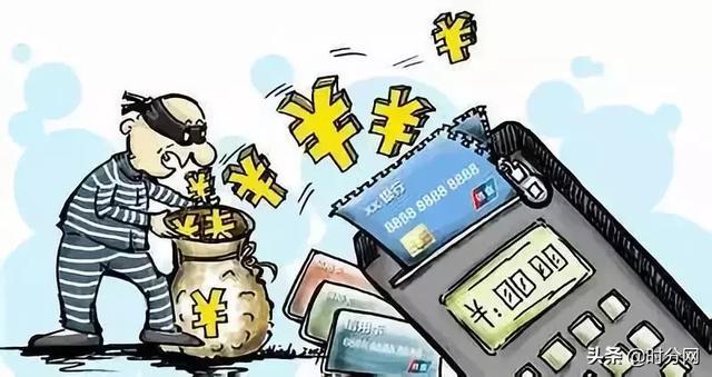 信用卡不设密码更安全吗?