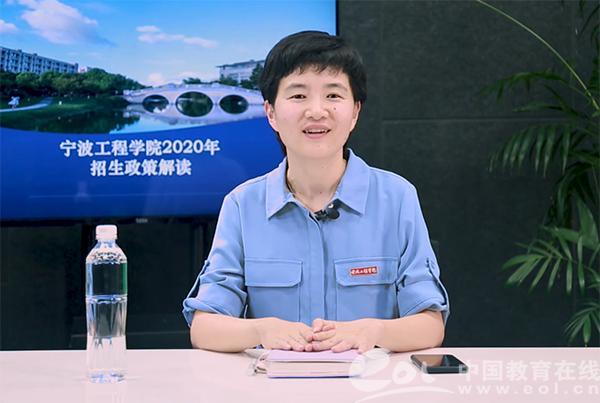 宁波工程学院学生证