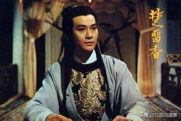 楚留香演员大盘点,除了郑少秋,看看还有谁扮演过他
