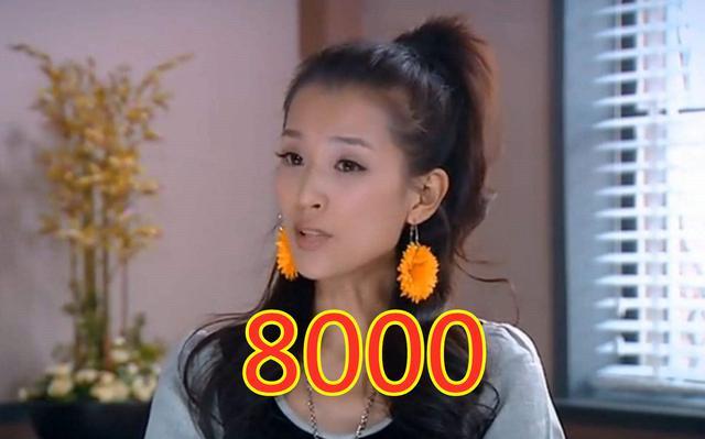 爱情公寓:他们的收入是啥水平?张伟仅四千,看到诸葛大力羡慕了