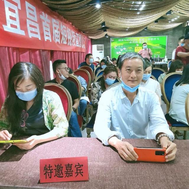 湖北宜昌:拟建短视频直播职业技术培训学校,致力打造网红城