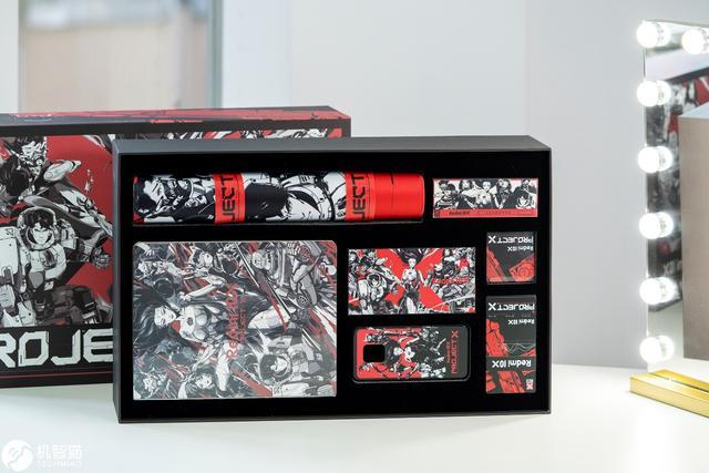 我们收到了一个Redmi 10X X计划限定礼盒,这也太酷了吧