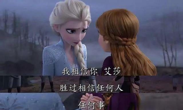 """杨超越泪崩式告别:真正能决定孩子人生的,是""""反脆弱""""能力"""
