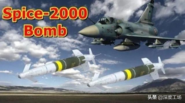 印度想幹什麼? 急購大批重型鑽地彈:可90度打穿11米厚導彈堡壘