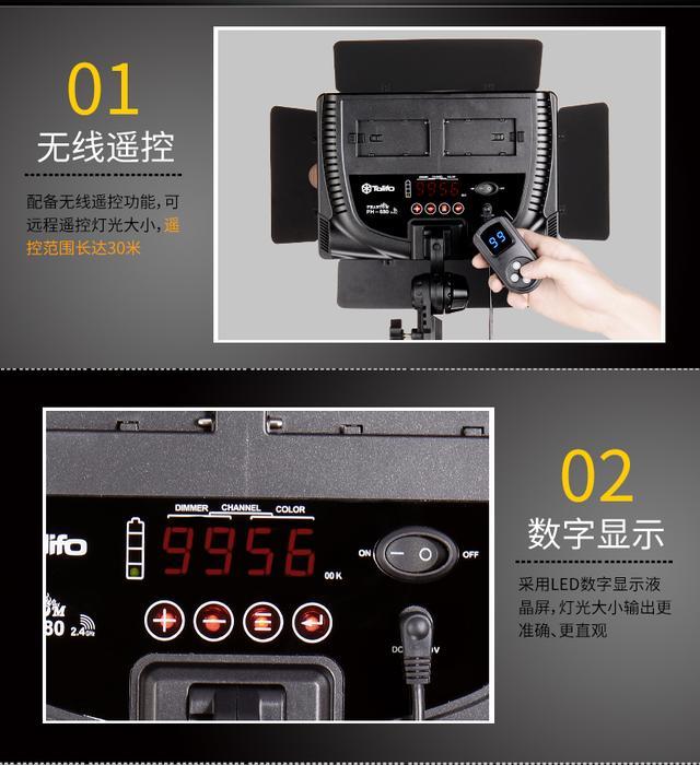 图立方led摄影灯pt-680s常亮灯儿童摄像补光灯短视频微电影演播室