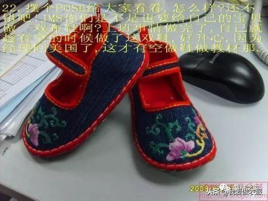 千层底手工布鞋的制作方法及图样、图片、教程