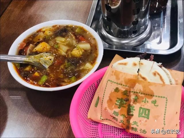 西安美食图片真实