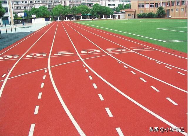 透气型塑胶跑道,透气型塑胶跑道造价,透气型塑胶跑道施工-中...