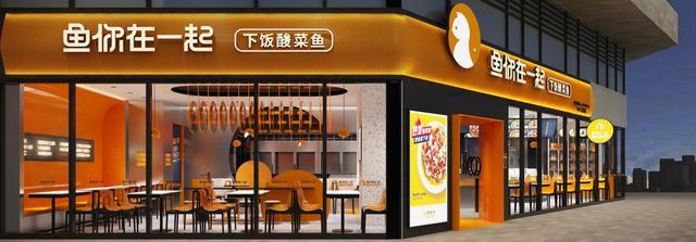 2020年餐饮品牌店排行榜!(品牌餐饮店排行榜)插图2