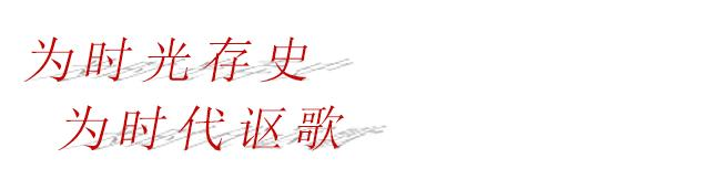 美哉云南 | 世界佤乡,恒春之都——美名:临沧市