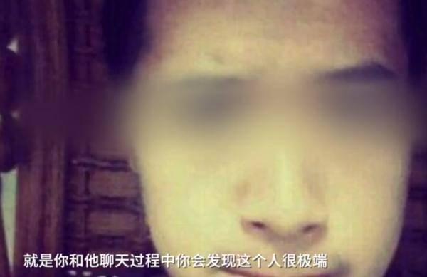 南京失联女大学生遇害,嫌犯男友自称官二代,父亲为南京司法局干部,目前正常上班