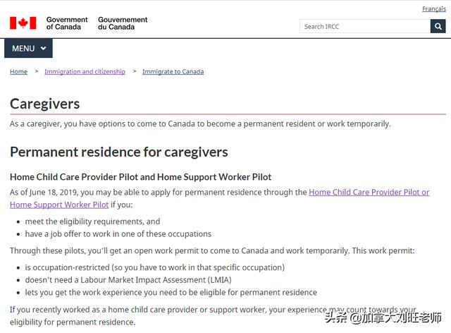 加拿大幼教专业,可以移民吗?值得读吗?