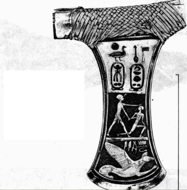 古代斧头图片大全