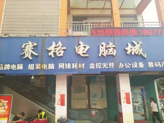 深圳赛格广场怎么上去