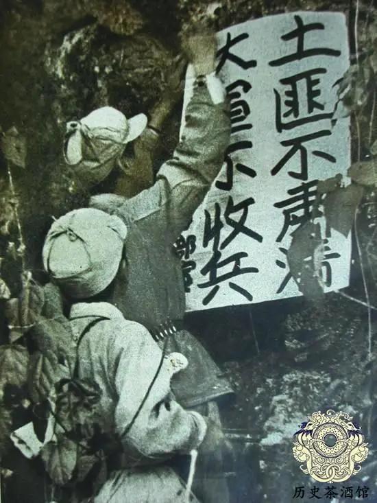 直击50年代剿匪真实场景:图七土匪头子被打中,图九看了很解气