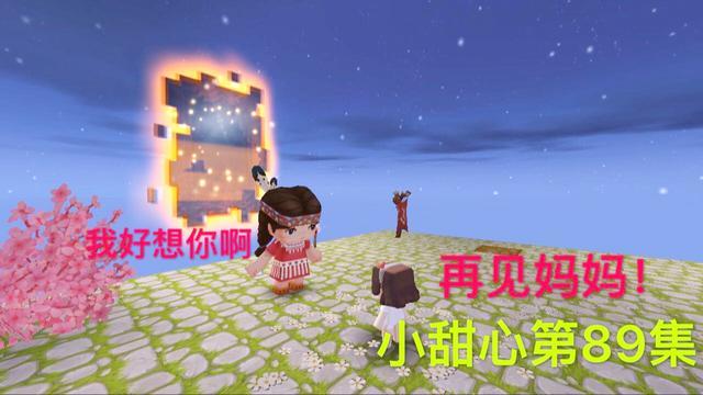 关晓彤甜美亮相上海 变身小甜心与妈妈互动