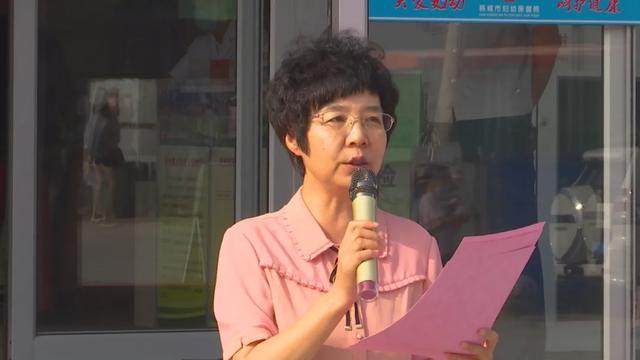 礼遇身边好人 弘扬时代新风 韩城市举行2020年道德模范与身边好人免费健康体检活动(图)