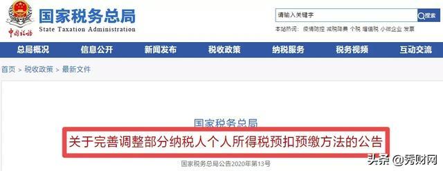 小李7月毕业后入职我司,7月工资个税可减除5000元还是35000元?