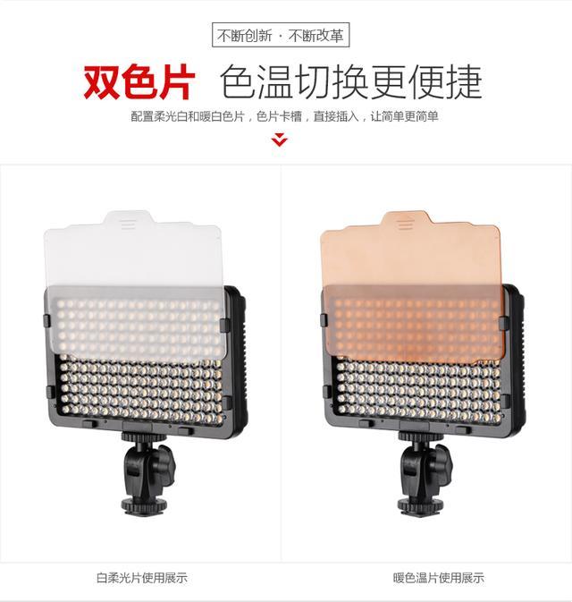 LED摄影灯打光灯新闻单反相机外拍灯机顶补光灯便携摄像灯常亮灯