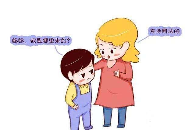 爱说谎的面相特征:谎话连篇的人长什么样_刘恒老师_新浪博客