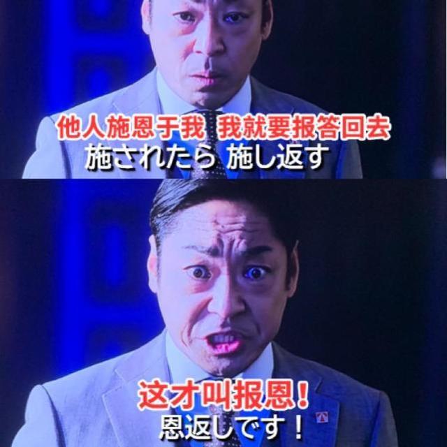 《半泽直树2》收视超木村拓哉,堺雅人、香川照之颜艺回归爆金句