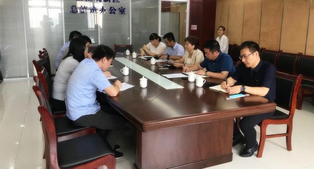 渭南高新区召开中联重科经营管理机制调整工作专题会