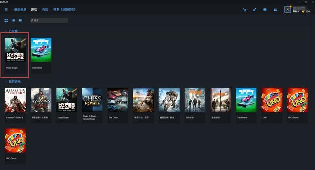 育碧吃鸡游戏《超猎都市》确定7月13日开启公测