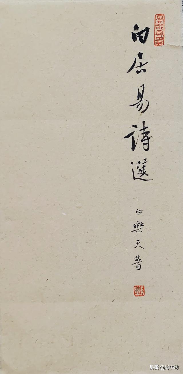 册页三种样式