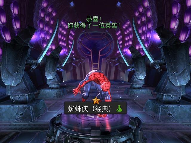 邪恶之花绽放果实《漫威:超级争霸战》铡刀女侠变装归来