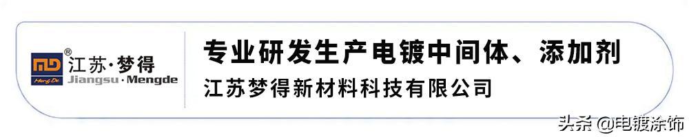 资讯丨江苏梦得与中晶新材签订战略合作协议