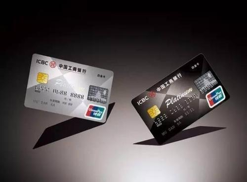 2020年准备申请信用卡的!你知道申请条件吗?