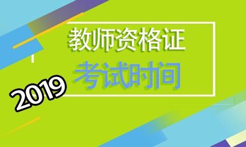 教师资格证万能作文模板(附范文)_手机搜狐网