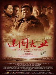 成龙电影全集列表_成龙电影全集国语高清_搜视网