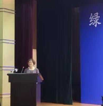 """共建无废城市,""""绿色生活美丽环保人人行""""专题研讨会在京举办"""