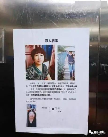 杭州失踪女子案其丈夫有重大作案嫌疑,如果许某某拒不交待会怎么样?