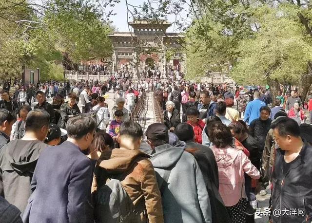 锦州凌海九华山图片
