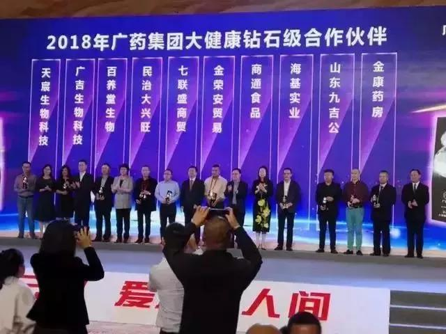 廣藥白云山再登2020中國品牌價值排行榜,海基實業助力廣藥500強