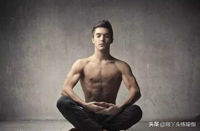 男士练习瑜伽的好处有哪些?