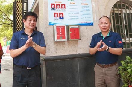 湖南永兴二中正式成为军威体育省、市后备人才基地
