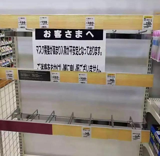 三次元口罩在日本多少钱