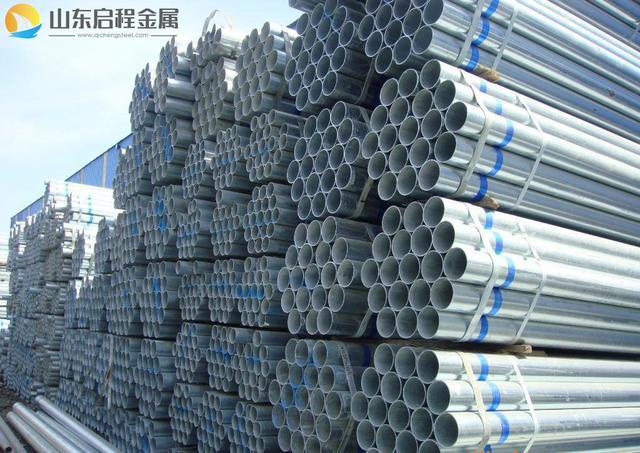 【热镀锌无缝管价格】热镀锌无缝管图片 - 中国供应商