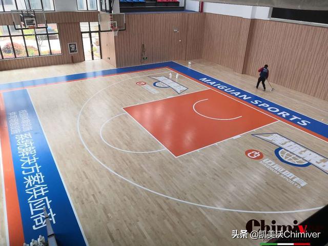 篮球场木地板养护方法