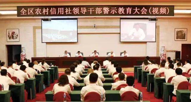 中国银行图片
