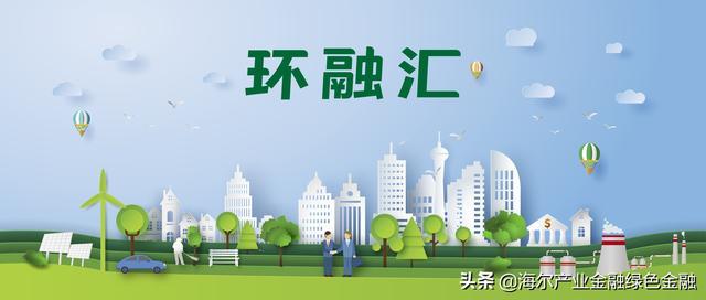 【东风威立雅环境服务(襄阳)有限公司2020招聘信息】-猎聘