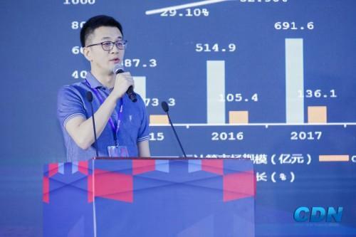 「专访」云帆加速王羲桀:5G催生新场景,边缘计算CDN持续上涨