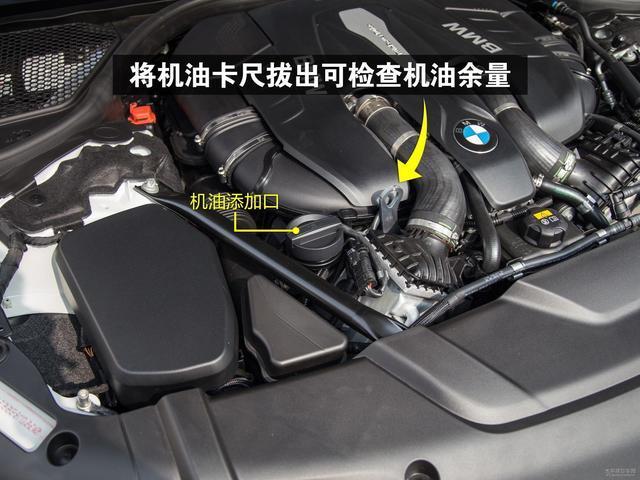 宝马加机油加多少 宝马加机油怎么加?汽车维修保养指南