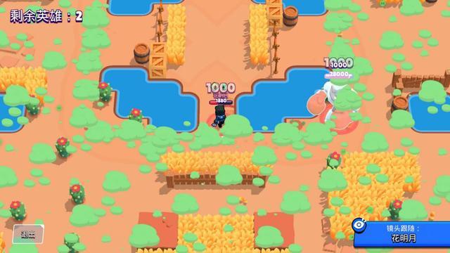 荒野乱斗:艾尔恰鸡教学,做一个草丛肉盾刺客,苟就完事了(图5)