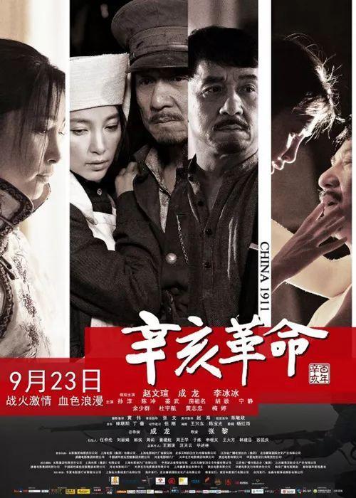 成龙大哥的所有电影目录(中文版)