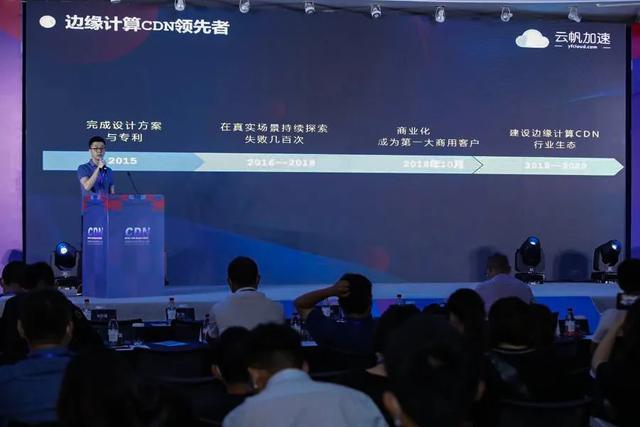 「乘风破浪的CEO」王羲桀受邀出席第八届亚太内容分发大会